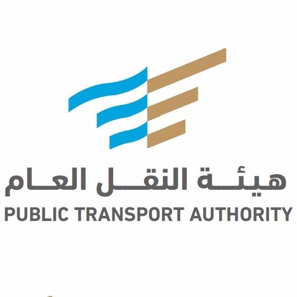 """""""هيئة النقل"""" تعلن بدء التقديم لمبادرة دعم المواطنين العاملين في """"توجيه المركبات"""""""