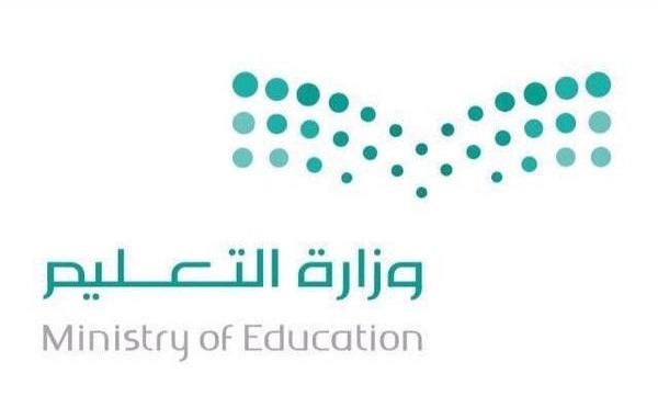 """""""التعليم"""" توضِّح موقف المتغيبين عن الاختبارات بسبب الغبار"""