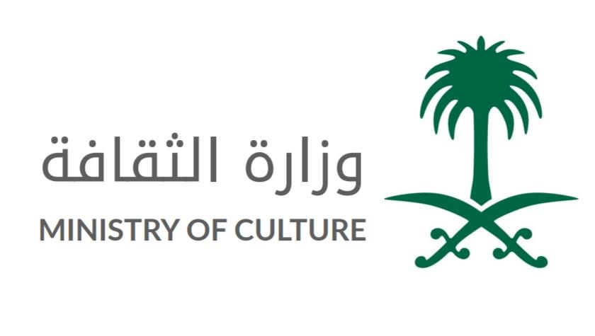 الثقافة تدشِّن مبادرة المسرح الوطني الثلاثاء المقبل
