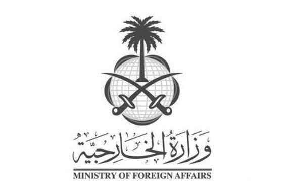 الخارجية: المملكة تشارك في حفل توقيع اتفاقية الخرطوم المقرر عقده اليوم