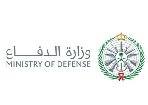 وظائف أكاديمية شاغرة في كلية الملك عبدالله للدفاع الجوي