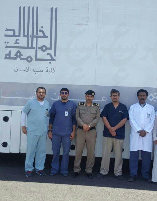 وفد من كلية الطب بجامعة الملك خالد يزور سجن أبها صحيفة رصد نيوز الإلكترونية