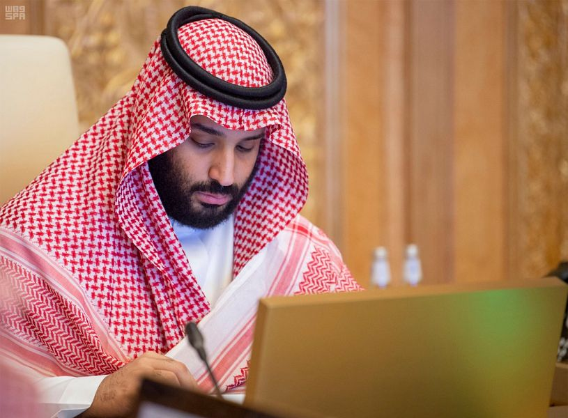 مجلس الشؤون الاقتصادية يناقش تقرير وزارة الاقتصاد والتخطيط