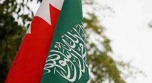 السعودية والبحرين تتفقان على بدء مشروع جسر الملك حمد بين البلدين