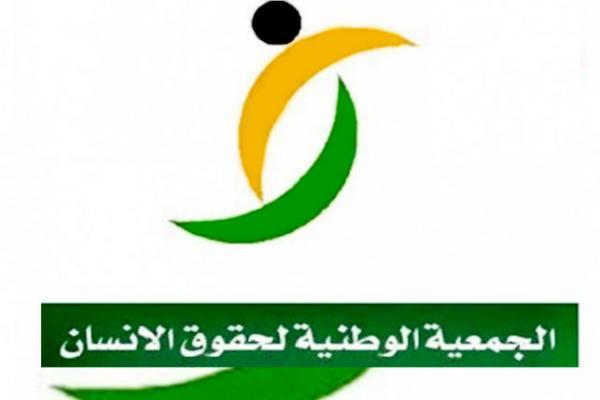 «حقوق الإنسان»: إغلاق ملف ضرب «أطفال الطائف» بعد التأكد أن الهدف «تأديبي»