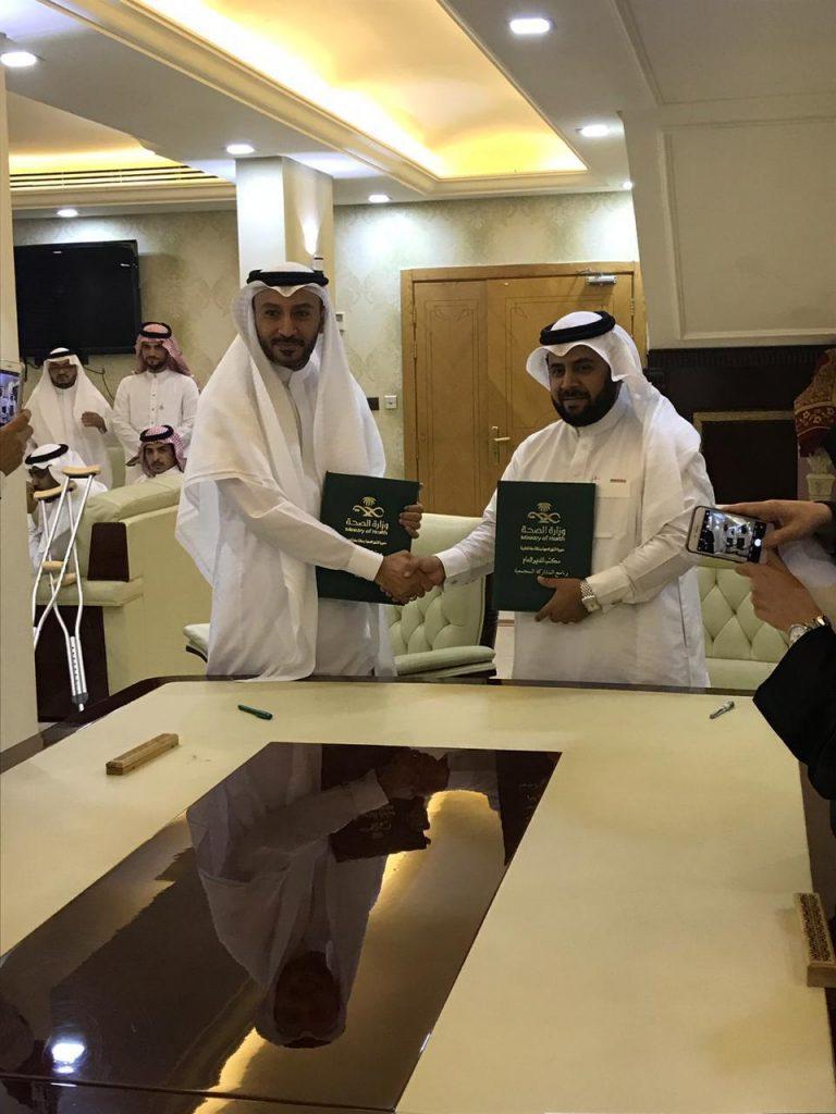 شراكة مجتمعية بين تعليم و صحة مكة لتحفيز المهارات الإبداعية لذوي الإحتياجات الخاصة