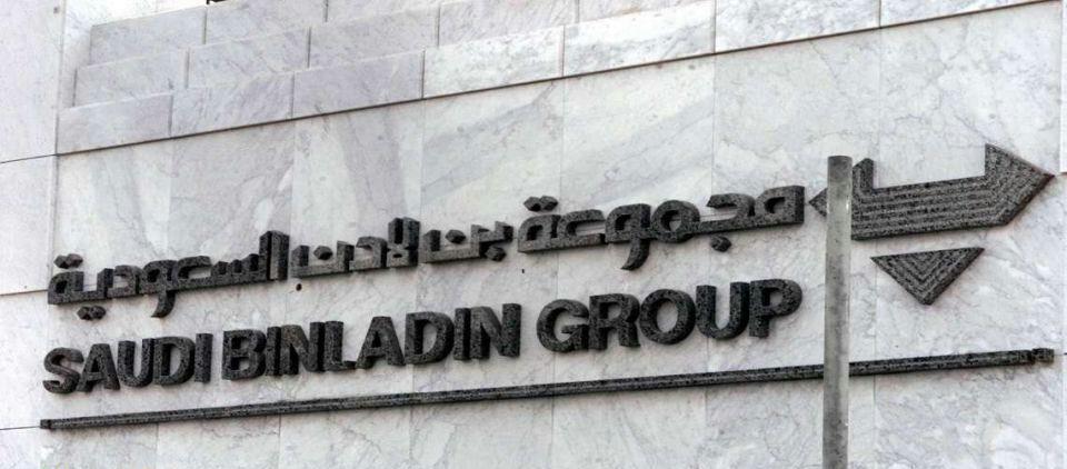 """مصادر تكشف تولي الدولة إدارة """"مجموعة بن لادن"""""""