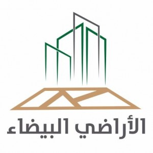 """""""الأراضي البيضاء"""": تطوير مليون متر في جدة"""