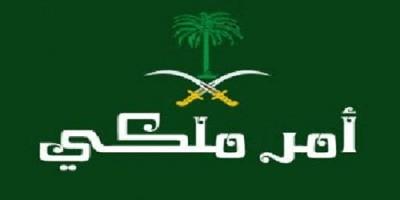 أمر ملكي.. تعيين راكان الطبيشي نائبًا لرئيس المراسم الملكية
