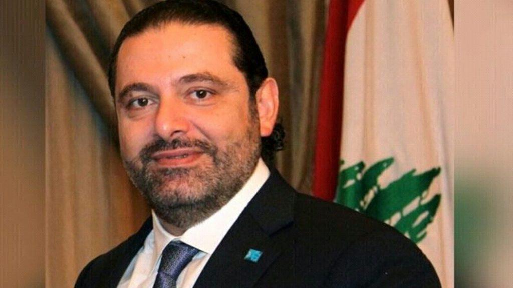 """""""الحريري"""" يتراجع عن استقالته من رئاسة الحكومة اللبنانية"""
