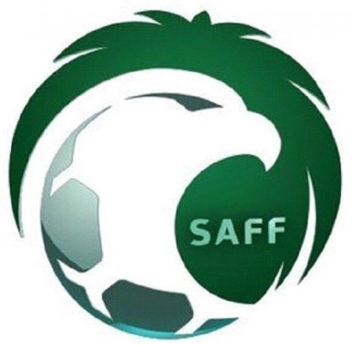 الاتحاد السعودي يعلن عن جوائز الموسم