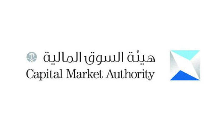 السوق المالية تحذر من  الاستثمار في العملات الرقمية.. وهذه مخاطره!