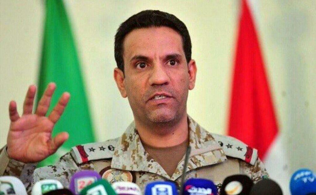 """""""التحالف"""" يصدر بيانًا بشأن صاروخين أُطلقا باتجاه خميس مشيط"""