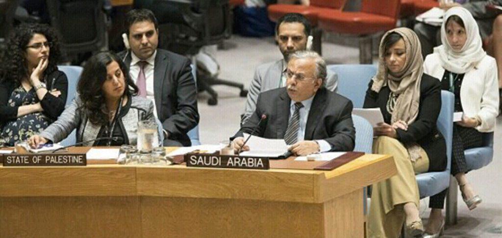 المملكة توجه رسالة إلى مجلس الأمن بشأن إيران والحوثيين