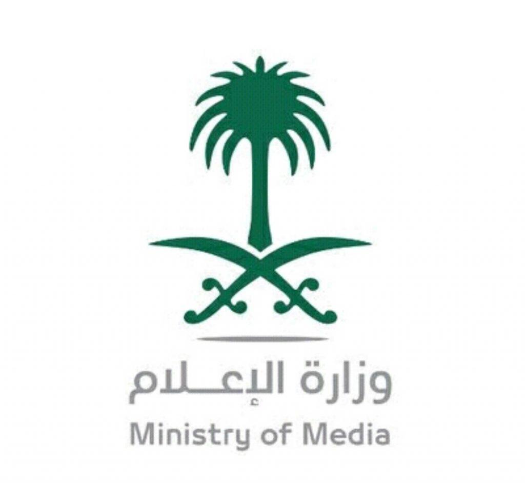 الإعلام تضبط قناة تلفزيونية مخالفة وتحيل المتورطين للتحقيق