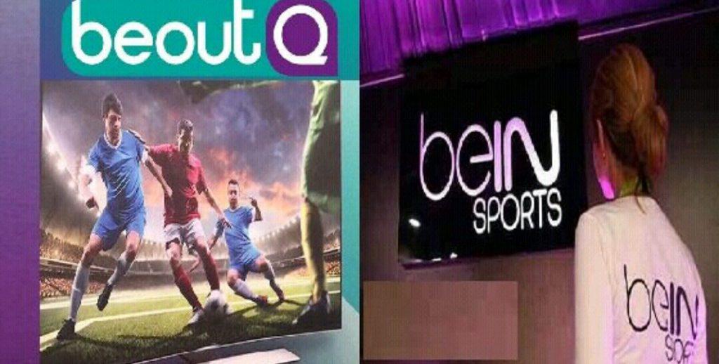 """شبكة """"beoutQ"""" تتحدى """"بي إن سبورت"""" وتؤكد بثها لمباريات كأس العالم"""