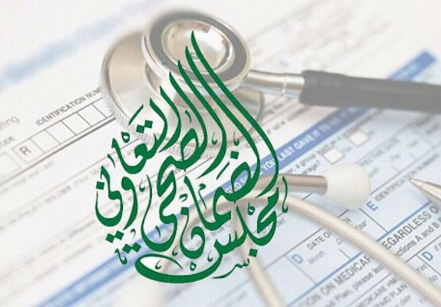 الضمان الصحي: أحقية صاحب العمل استرداد متبقي التأمين في هذه الحالة