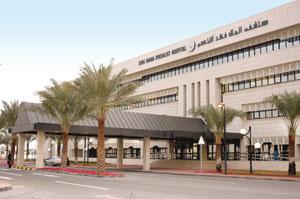 وظائف بمستشفى الملك فهد التخصصي