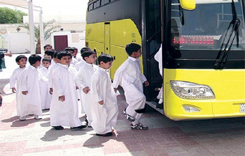 وفاة طالب دهساً تحت عجلات حافلة في الجبيل