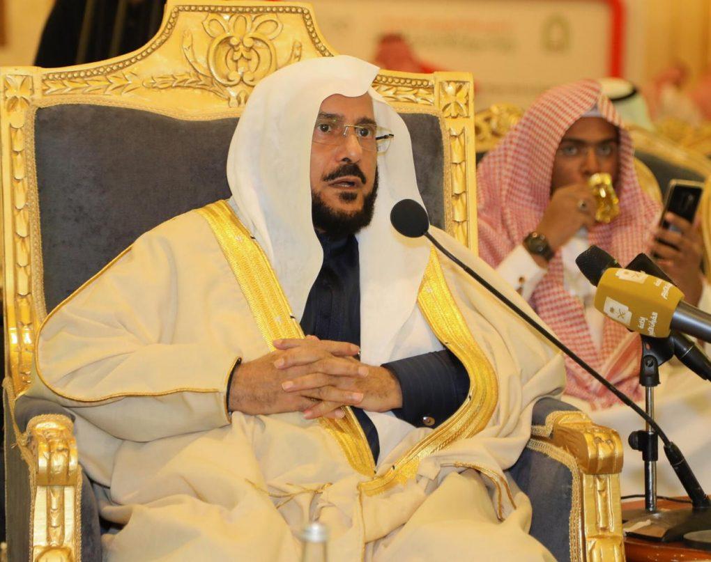 """""""آل الشيخ"""" يوجه بتخصيص خطبة الجمعة عن نعمة التوحيد ووحدة الصف"""
