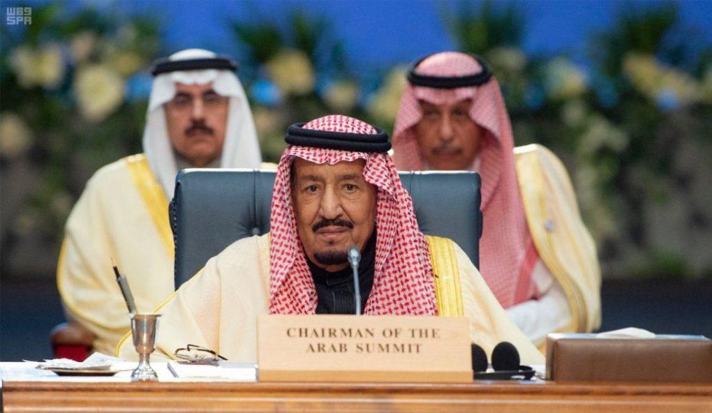 خادم الحرمين يدعو لعقد قمتين طارئتين في مكة