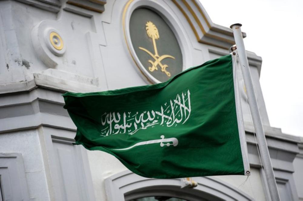 المملكة تؤكد التزامها بمبادئ القانون الدولي ودعمها كل ما يسهم في استتباب أمن المنطقة