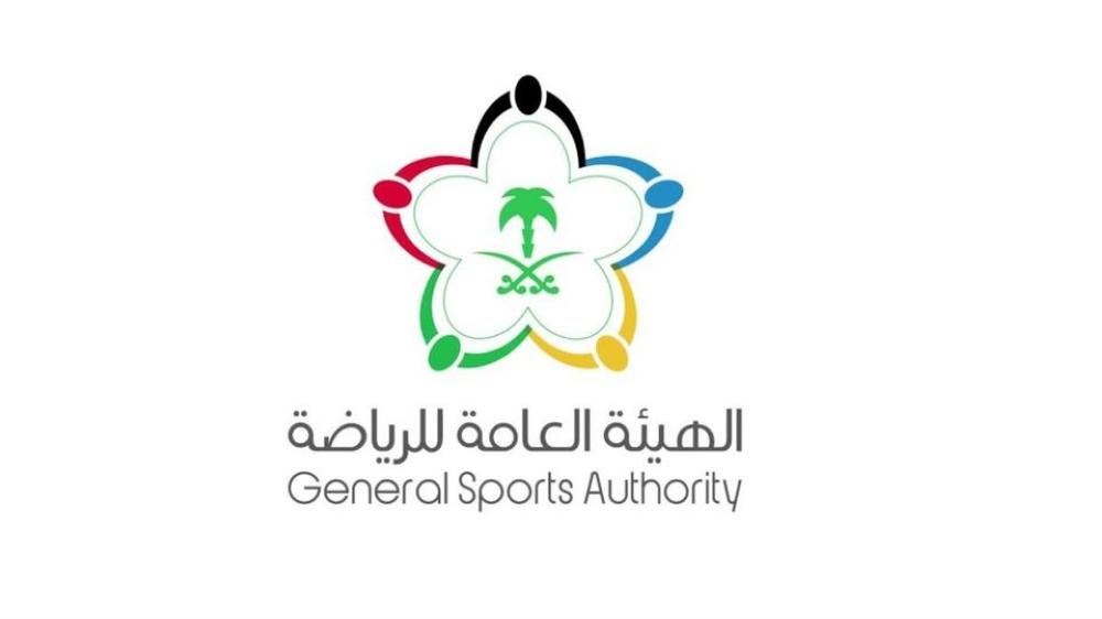 السعودية تستضيف أول دورة دولية لكرة المضرب في ديسمبر