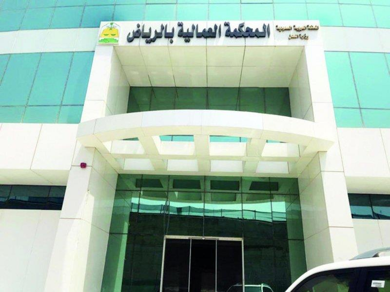 إلزام شركة عملاقة بدفع 33 مليون ريال لموظف في الرياض