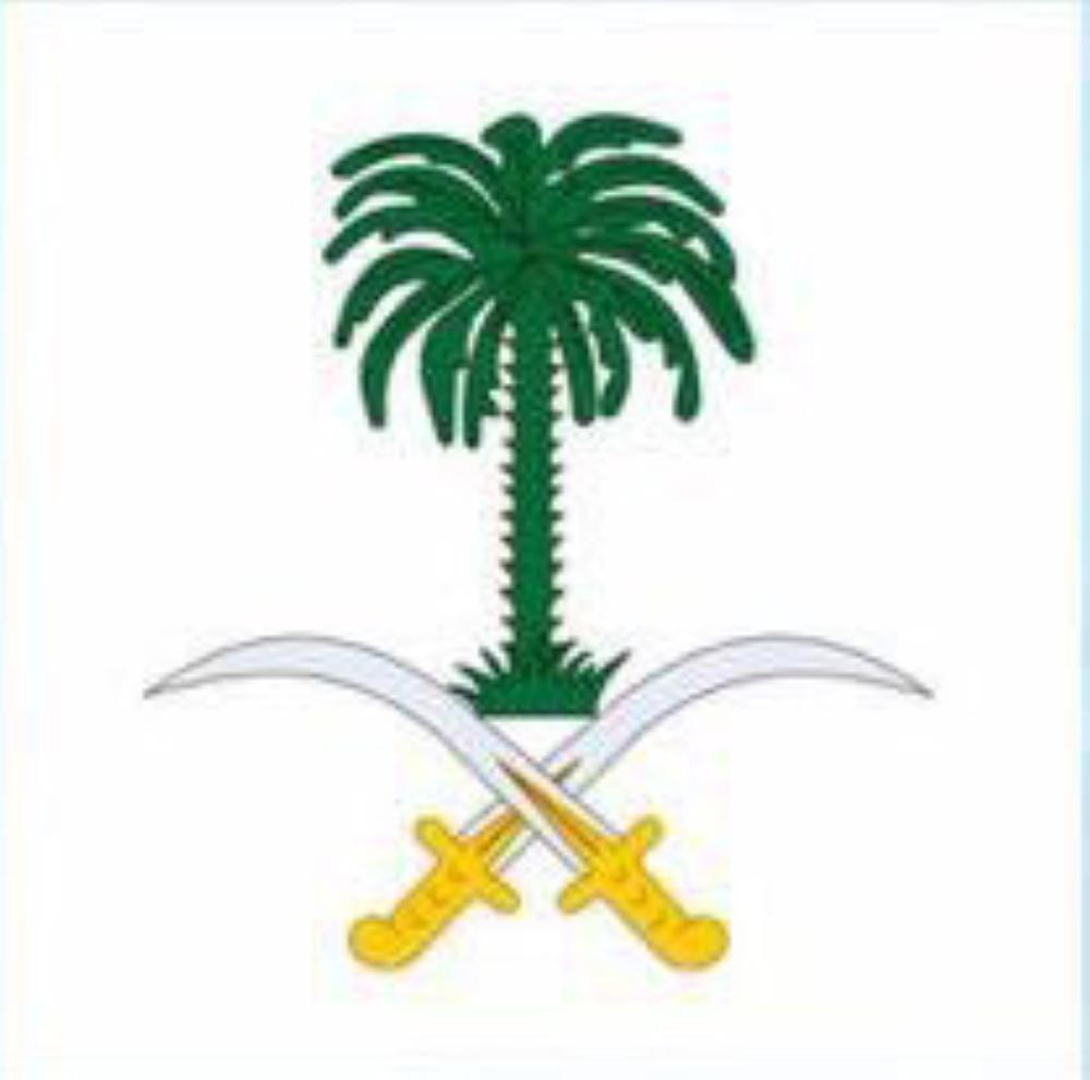 المملكة تستضيف القمة الإسلامية العادية الـ14 في مكّة المكرّمة