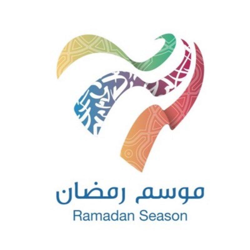"""موسم رمضان يدشن حسابه الرسمي على """"تويتر"""""""