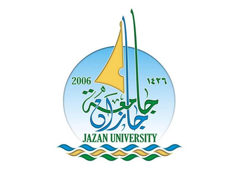 """ترقية الدكتورة """"فاطمة عقيلي"""" إلى أستاذ مشارك في جامعة جازان"""