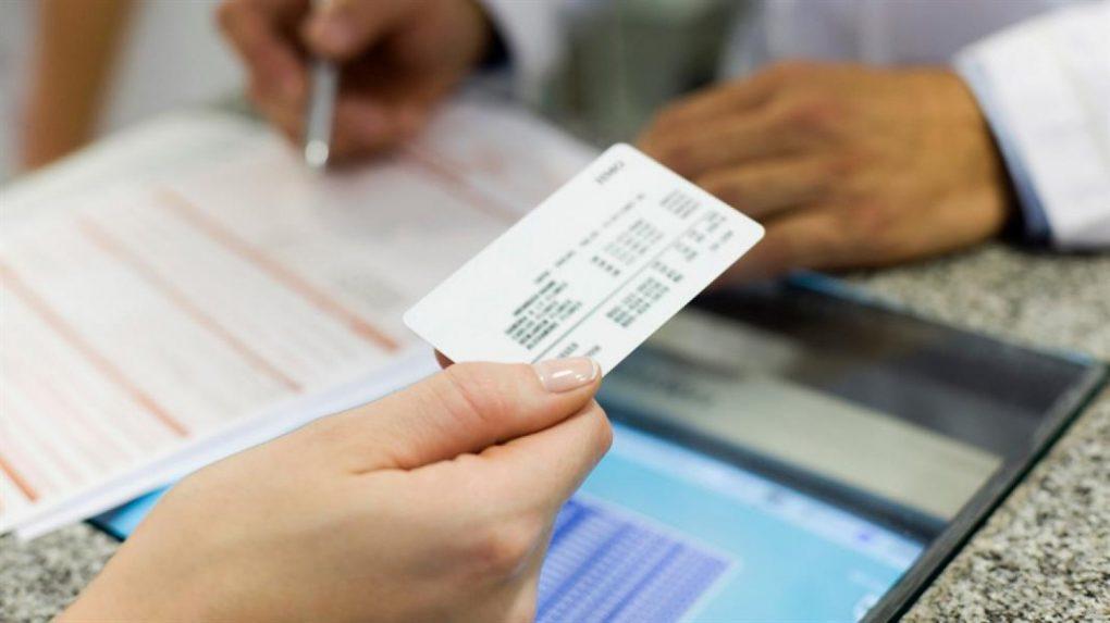 «الإحصاء» تكشف عن عدد سكان المملكة المشمولين بالتأمين الصحي