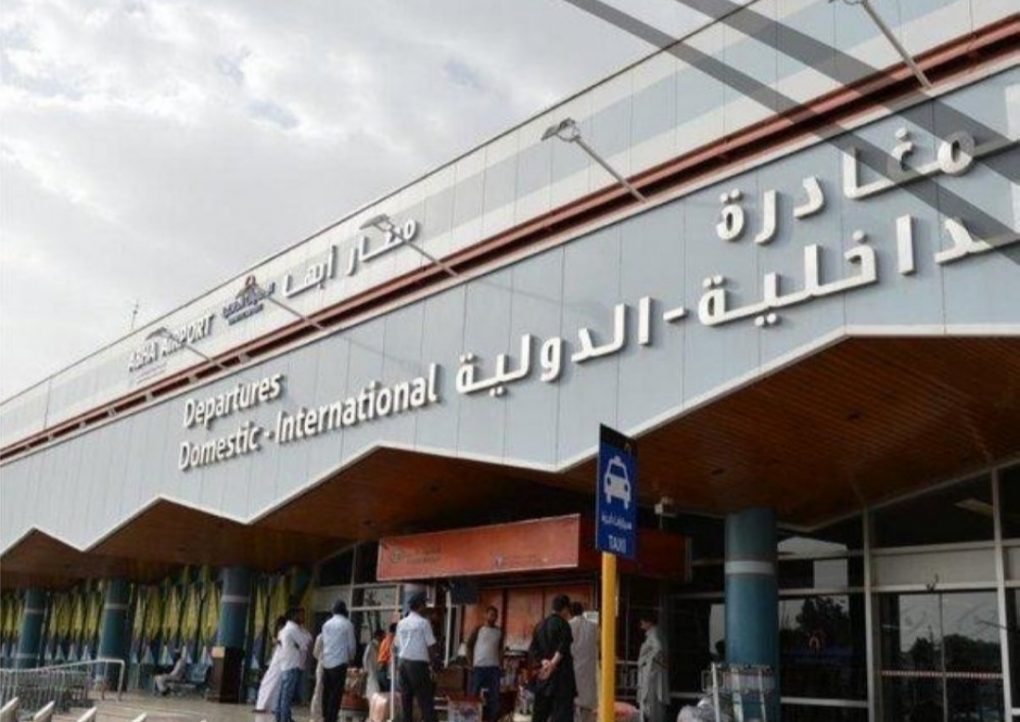 التحالف: عمل إرهابي يستهدف مطار أبها الدولي