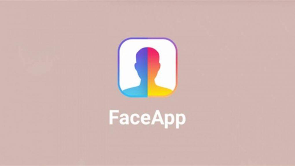 احذر.. محتالون يستغلون شعبية FaceApp لخداع المستخدمين