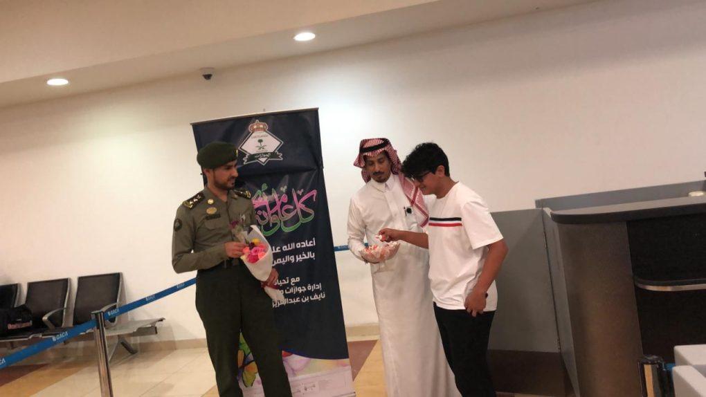 جوازات مطار الأمير نايف بن عبدالعزيز تشارك المسافرين الاحتفال بعيد الأضحى