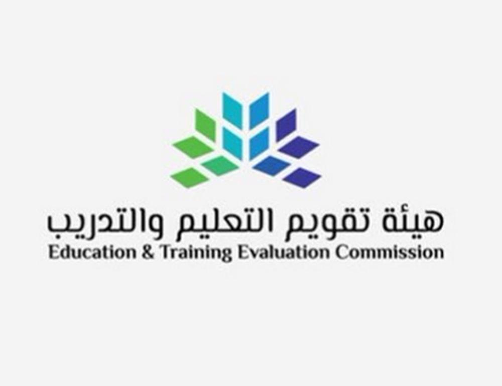 «تقويم التعليم» تعلن مواعيد اختبار الرخصة المهنية للمعلمين
