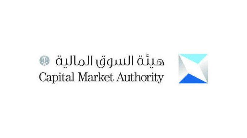 «السوق المالية» توجه نصائح هامة للمستثمرين بشأن مؤسسات الأوراق المالية