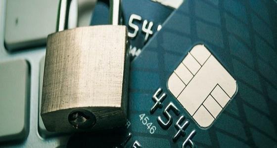 تحذير من البنوك السعودية بشأن استخدام رقم سري واحد لأكثر من بطاقة بنكية