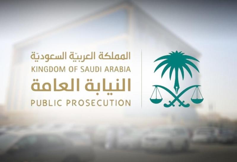 النيابة العامة : السجن والغرامة عقوبة الدخول غير المشروع على منصات التعليم
