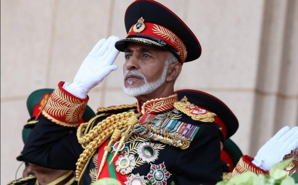 مجلس الدفاع العُماني يدعو مجلس العائلة المالكة للانعقاد لاختيار خليفة للسلطان