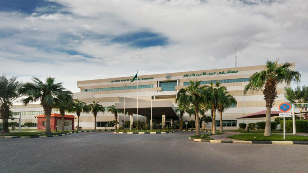 ٤ وظائف شاغرة بمستشفى قوى الأمن بالدمام