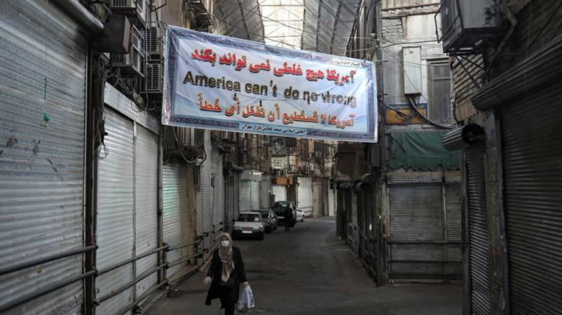 إيران: 143 وفاة جديدة جراء كوفيد-19