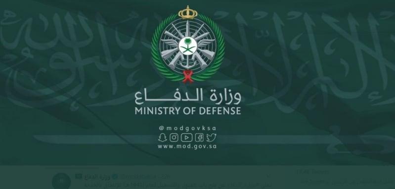 وزارة الدفاع تعلن فتح بوابة القبول والتجنيد لوظائف عسكرية للجنسين