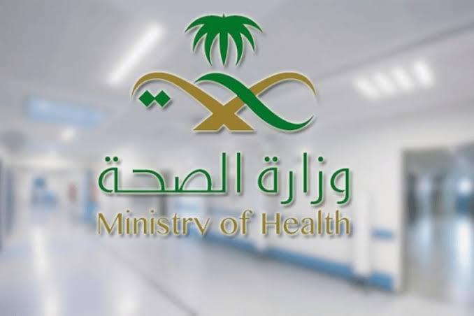 الصحة توجه نصائح مهمة لمن لديهم شكوك حول إصابتهم بفيروس كورونا