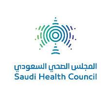 المجلس الصحي يصدر٣ ملايين إجازة مرضية إلكترونية خلال 2020
