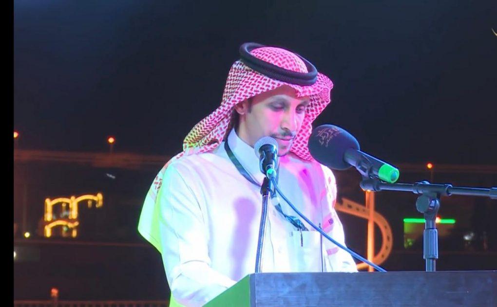 """""""خالد الحارثي"""" نائبًا لرئيس تحرير صحيفة رصد نيوز الإلكترنية"""
