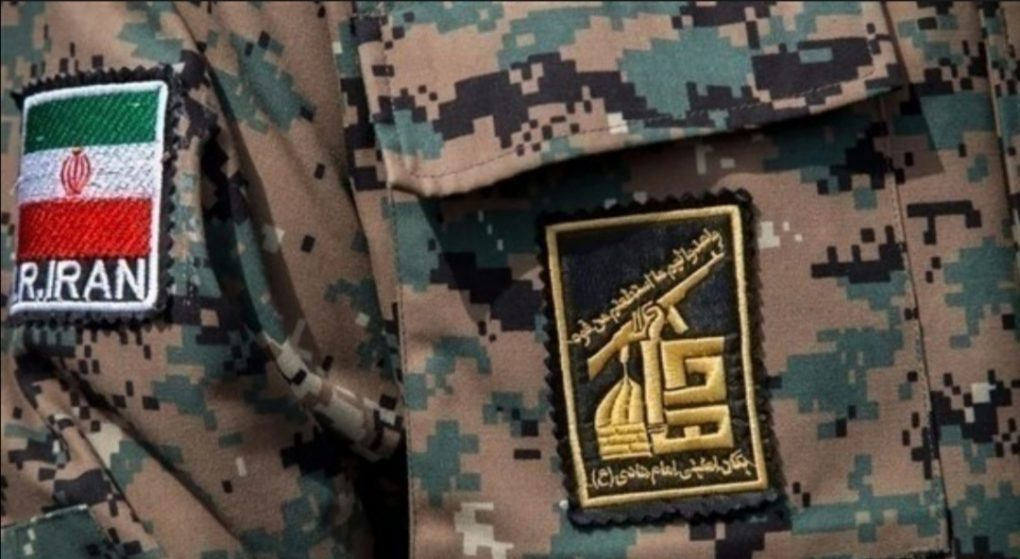 البحرين تعلن تفكيك خلية إرهابية تابعة للحرس الثوري الإيراني