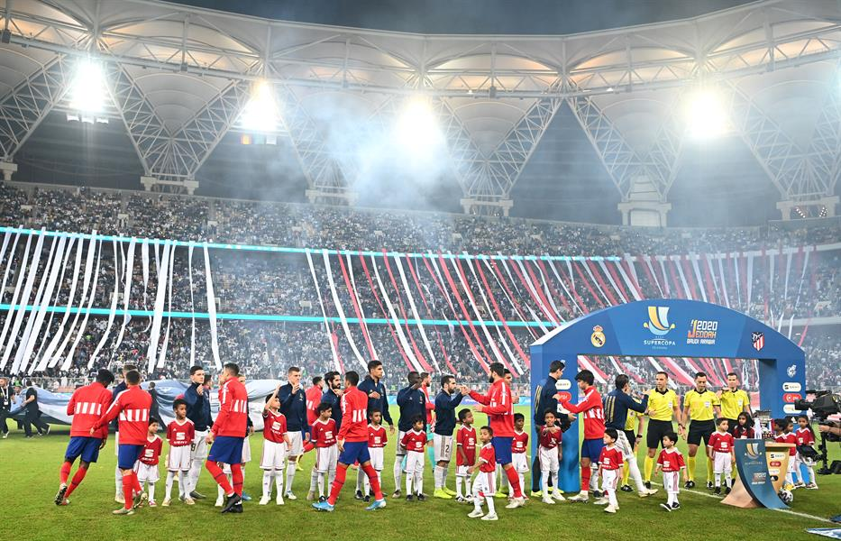 الاتحاد الإسباني يدشن برنامجاً لتطوير كرة القدم في المملكة