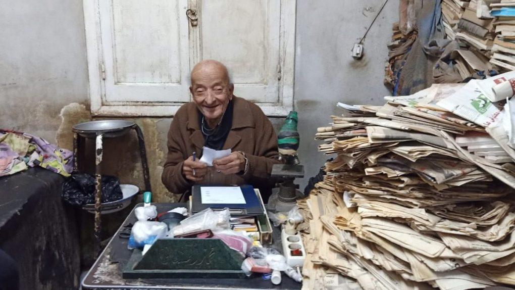 """مصر.. وفاة """"طبيب الغلابة"""" الدكتور محمد مشالي"""