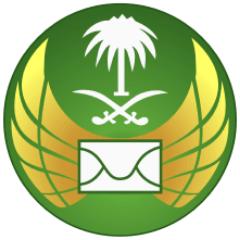 البريد السعودي يطلق مسابقة لتصميم طابع لمجموعة العشرين.. ويحدد قيمة الجائرة